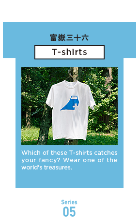 Which of these T-shirts catches your fancy? Wear one of the world's treasures.