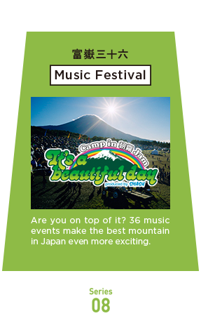 Are you on top of it? 36 music events make the best mountain in Japan even more exciting.
