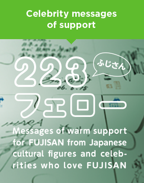 Celebrity messages of support 223fellow