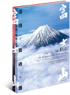 FUJISAN - The Origins of Our Faith and Arts was published by Shogakukan.