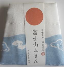 no34_fujisanfukin_image001.jpg