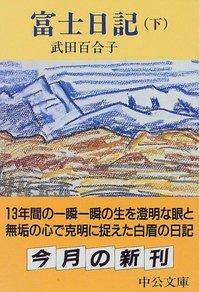 magazine083.jpg