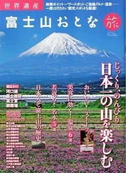 magazine167.jpg