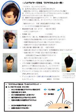 magazine171.jpg