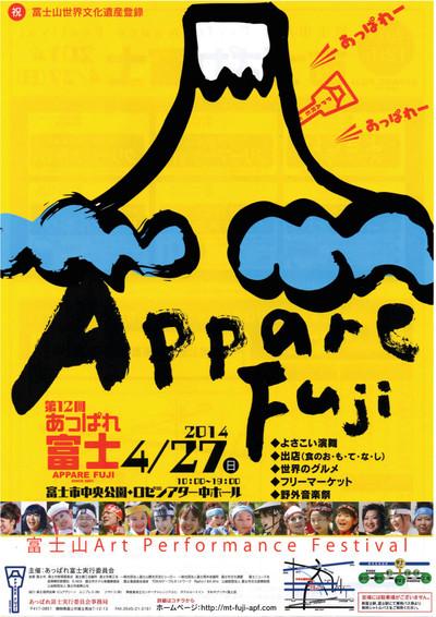 app2014chi_om.jpg