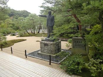 adachi_museum.jpg