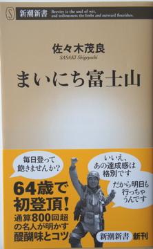 akinoyonaga007.jpg