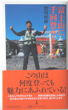 akinoyonaga008.jpg
