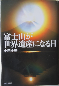 akinoyonaga010.jpg