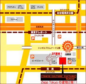 magazine068_event_access_map.jpg