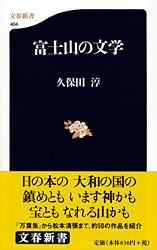 magazine126.jpg