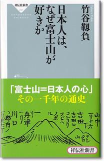 magazine127.jpg