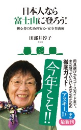 magazine129.jpg