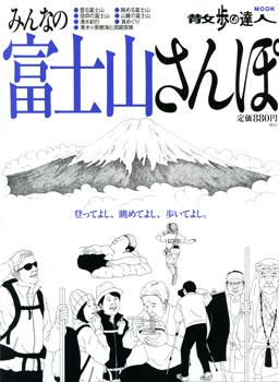 magazine166.jpg