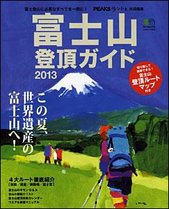 magazine168.jpg