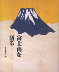 magazine185.jpg