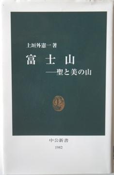 n23_akinoyonaga002.jpg