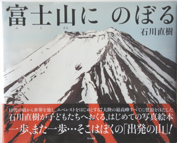 n24_akinoyonaga003.jpg