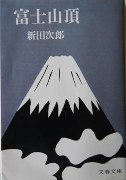 no22_akinoyonaga001.jpg