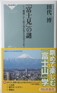 no26_akinoyonaga005.jpg