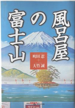 no27_akinoyonaga006.jpg