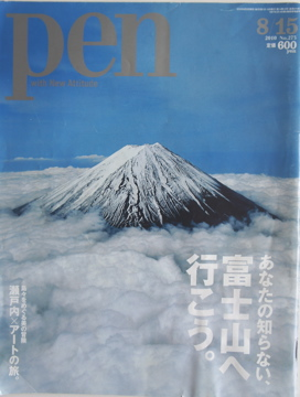 no32_akinoyonagaEX_pen.jpg