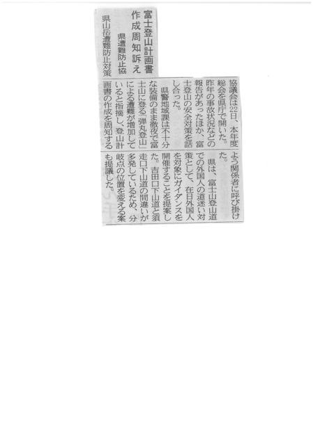SKMBT_C22014042415590.jpg