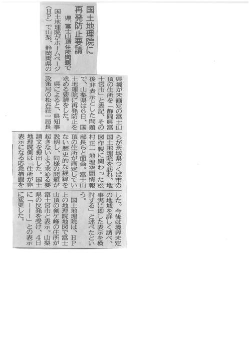 SKMBT_C22014060916120.jpg