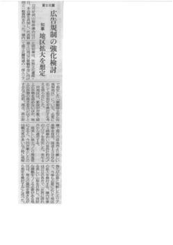 SKMBT_C22014121911000.jpg