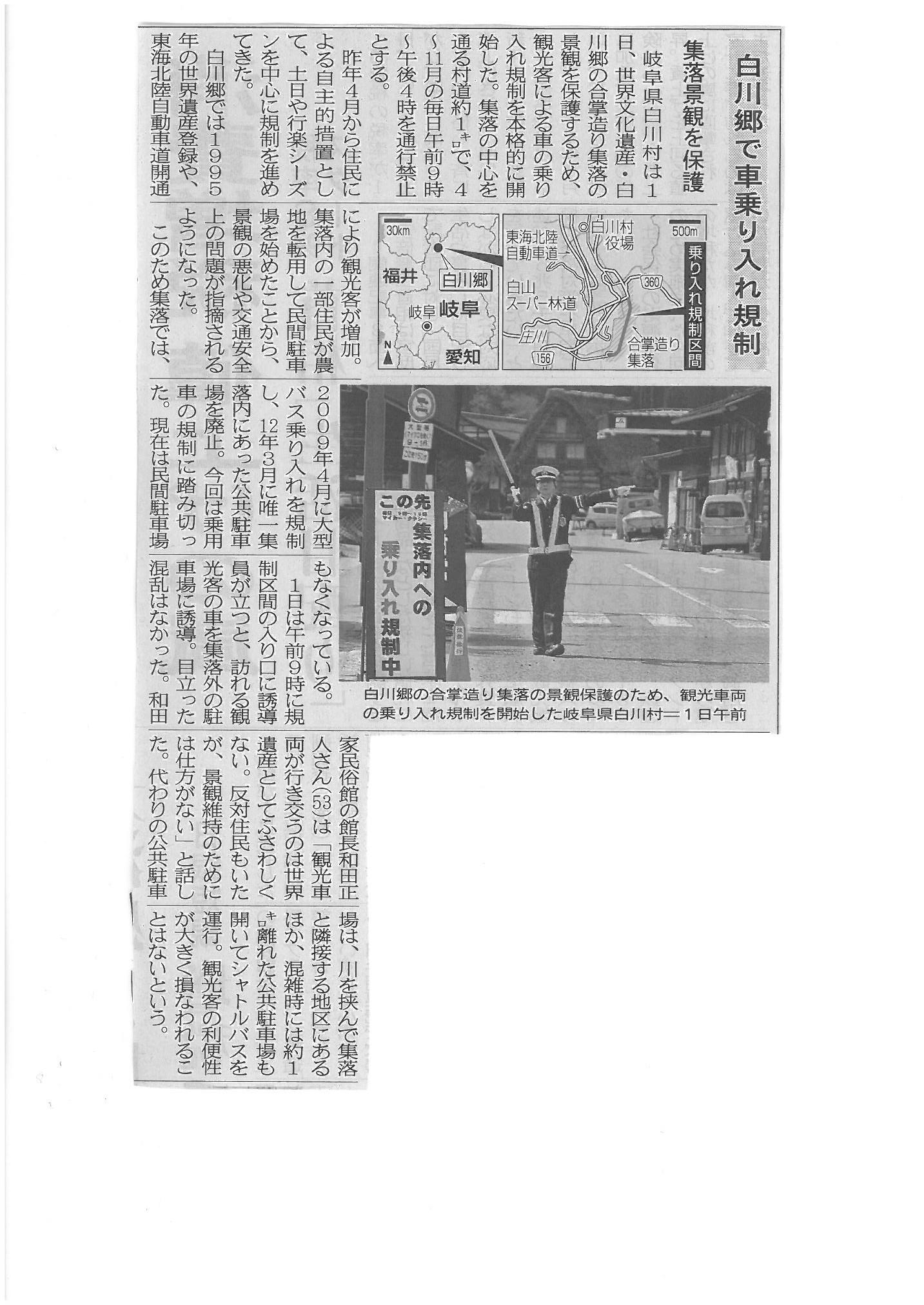 http://mtfuji.or.jp/img/media/_old/img/SKMBT_C22014040314180.jpg