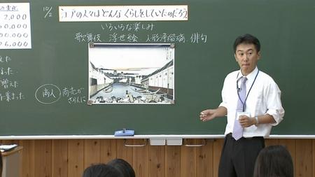 御殿場市立神山小学校 モデル授業写真