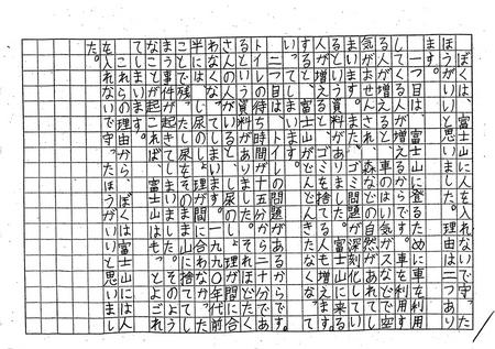mtfuji_news_20140108_001.jpg