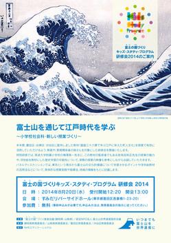 KSP-leaflet0717_1.jpg